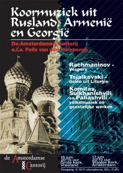 Koormuziek uit Armenië, Georgië en Rusland juni 2007